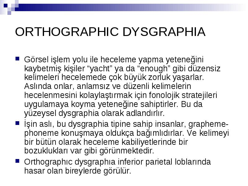 dysgraphia thesis Dyscalculia wheres the difficulty education essay print reference this published: 23rd march, 2015 disclaimer: this essay has been submitted by a student.