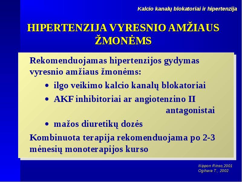 alfa 2 adrenerginiai blokatoriai hipertenzijai gydyti